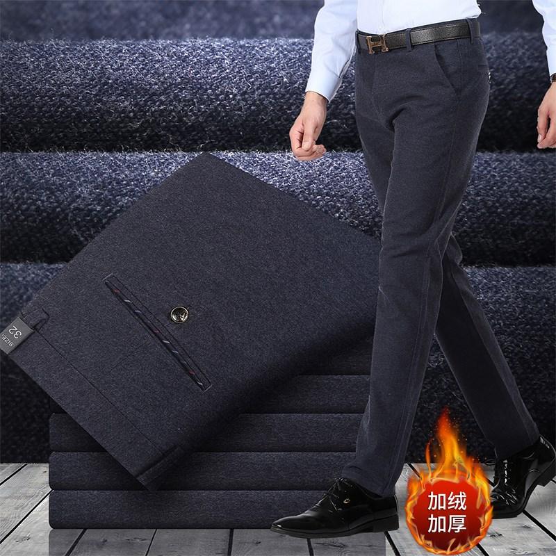 加绒修身休闲加厚裤子直筒潮流冬季男裤