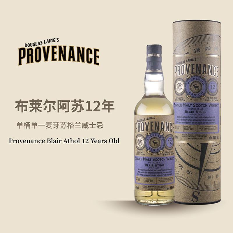 道格拉斯Provenance Blair Athol 布莱尔阿苏12年苏格兰威士忌