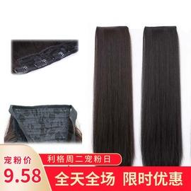 利格古装假发一片式加长加厚款直发片隐形无痕古风cos 仙女造型