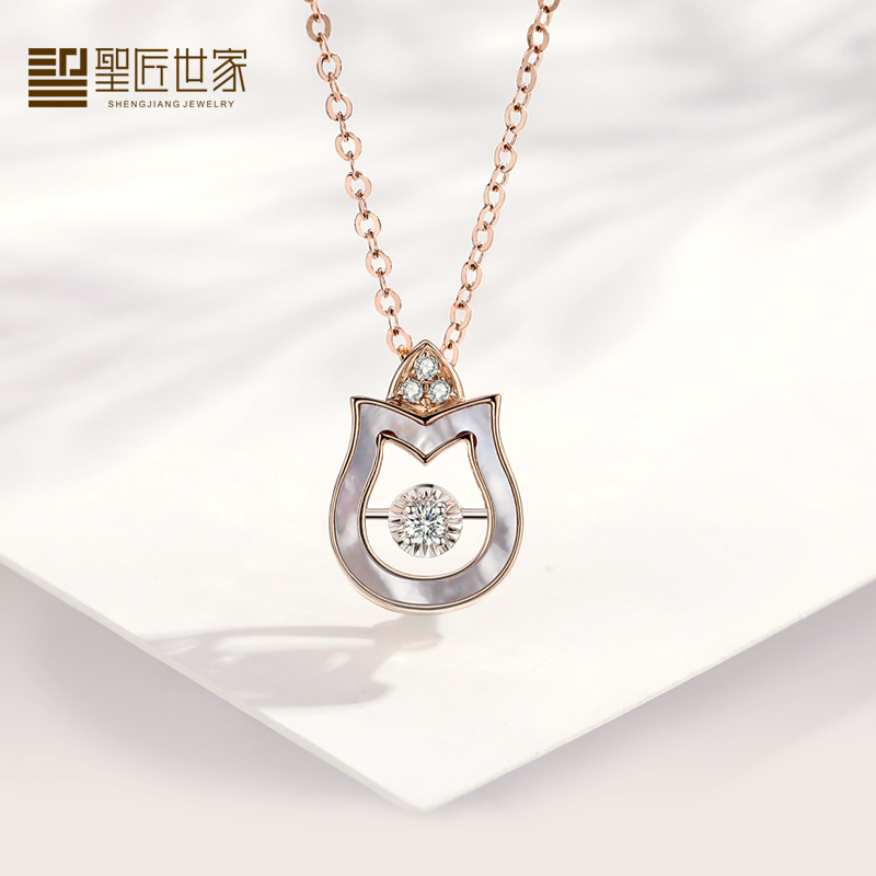 Saint craftsmans family colorful gold necklace womens 18K gold rose gold luxury small white shell chain pendant clavicle chain genuine