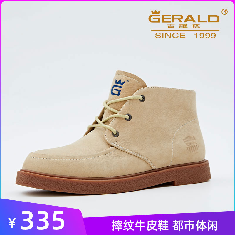 Girod European and American mens business shoes casual British desert leather top soft bottom versatile low top Martins