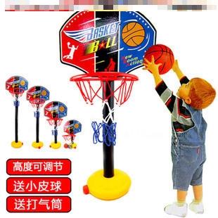 落地式小儿投篮球架宝宝儿童玩具训练小童亲子蓝球篮框小学生室外