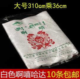 阿嘻哈达藏族饰品西藏哈达纯白色吉祥礼佛哈达批量发大号3米x36cm图片
