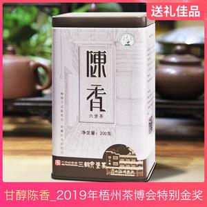 泽杨茶叶三鹤陈香六堡茶梧州广西特级黑茶正品2016年陈化特产200g