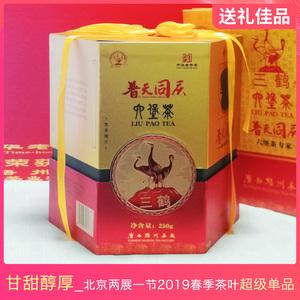 泽杨茶叶三鹤普天同庆六堡茶梧州广西特级黑茶2009年礼盒装250g