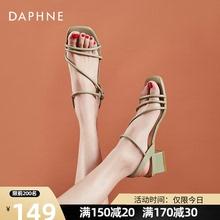 达芙妮粗跟凉鞋女2020夏季新款露趾一字带时装中跟方头仙女风女鞋