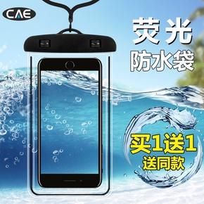 手机防水袋可触屏泡温泉外卖专用防雨套骑手手机套挂绳挂脖子通用