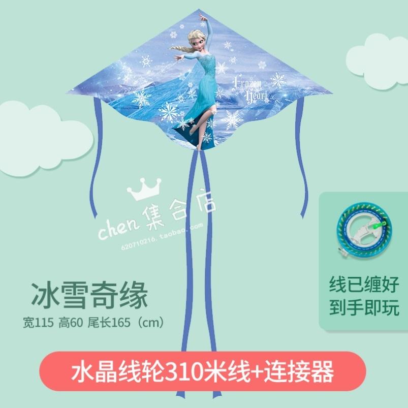 潍坊爱莎公主风筝奥特曼儿童微风易飞2021新款大型高档初学者线轮