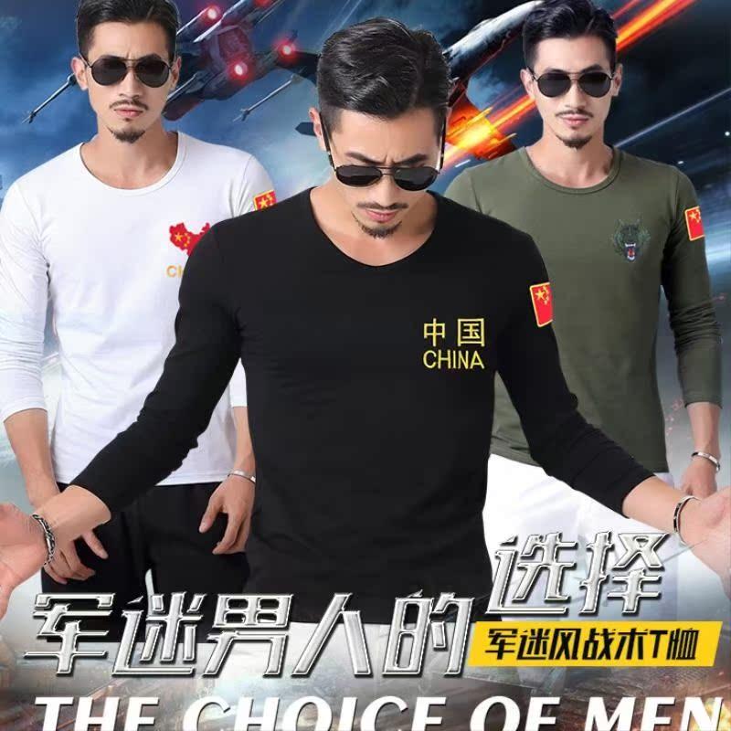 军装部队刺绣中国旗男士长袖丅血特种兵t恤军迷纯棉修身狼头衣服