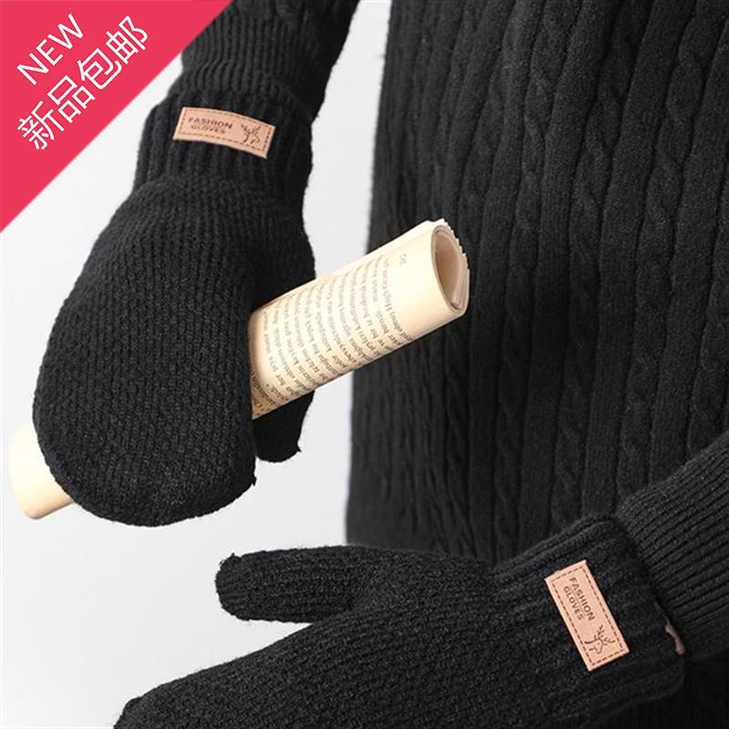 手套男士防寒加厚棉韩版学生潮毛线f连指防风包指冬天