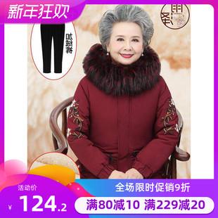 中老年人冬装 羽绒棉服老人衣服外套 棉袄女奶奶棉衣加绒加厚妈妈装
