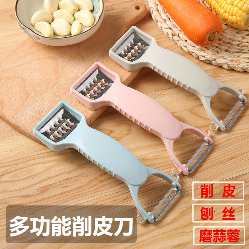 厨房家用多功能刮刀三合一苹果蒜蓉土豆刨丝去眼不锈钢水果削皮器