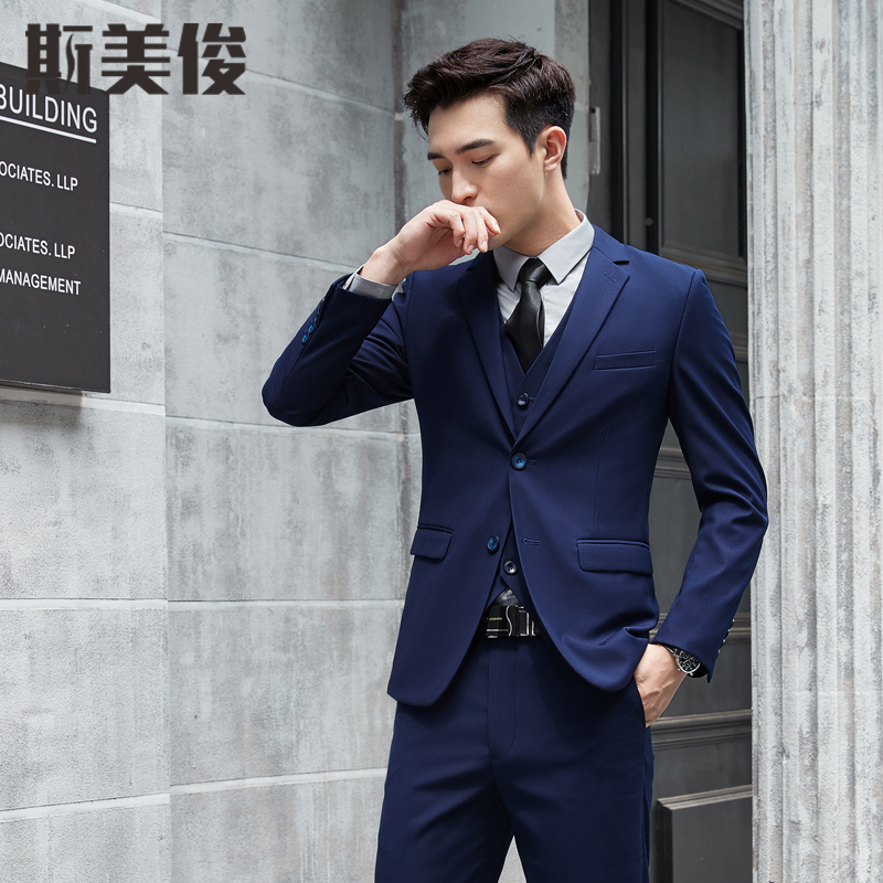 Smijun mens suit temperament business work professional formal mens slim Korean version Suit Wedding Dress
