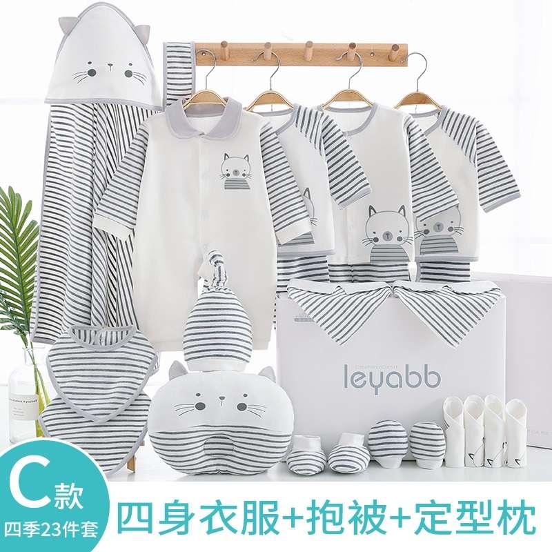 新生婴儿用品需备月子待产包夏秋季入院全套装孕妇母子组合全套