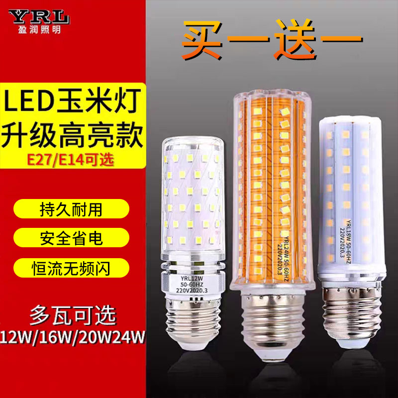 Лампы / Светодиодные лампы / Люминесцентные лампы Артикул 606795828221