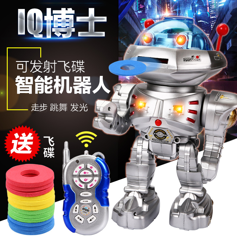 Chinese doctor intelligent talk dance walk launch flying saucer 28072 genuine Fengyuan remote control robot IQ