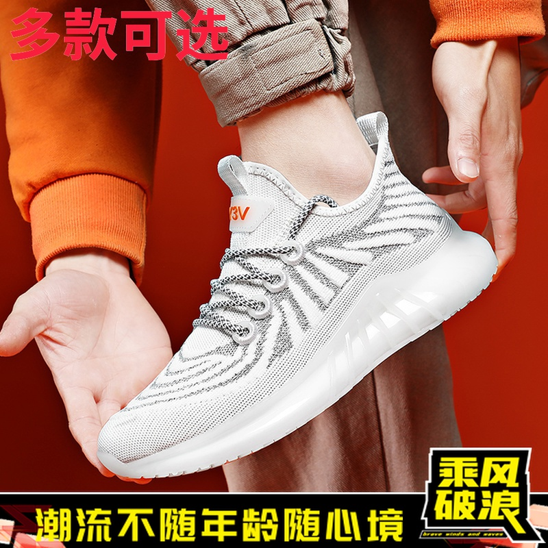 夏季锡安李宁波鞋飞织椰子爆米花男鞋网面ins潮老爹鞋休闲运动鞋