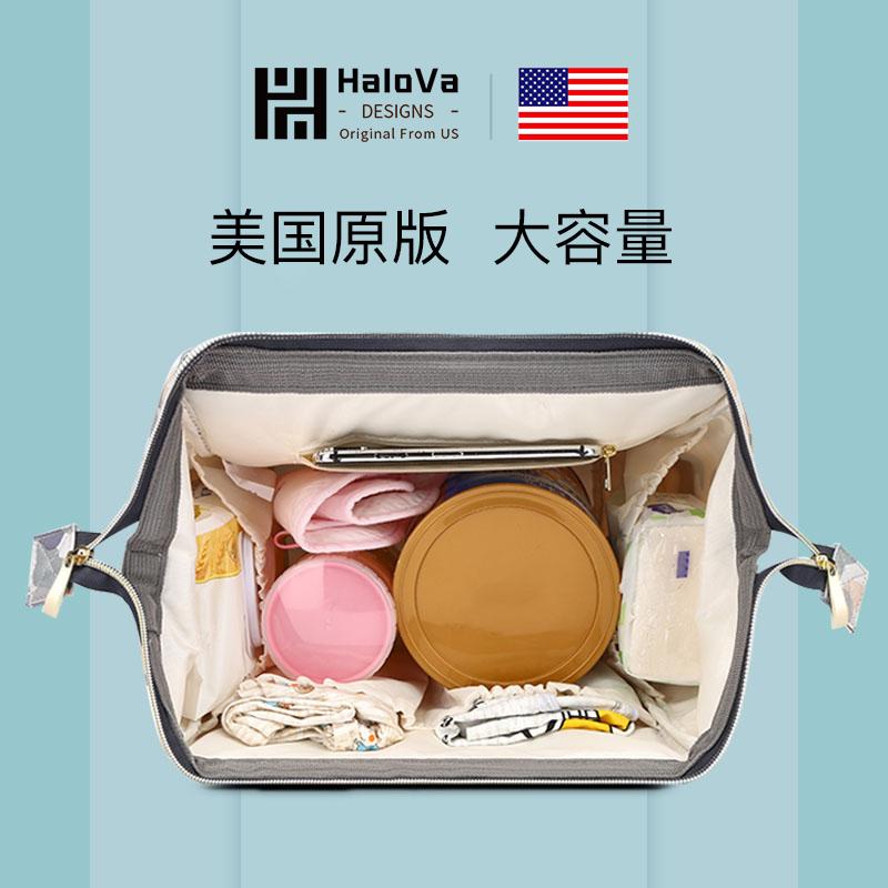 HaloVa媽咪包2019新款背包時尚大容量雙肩包手提外出母嬰包女輕便
