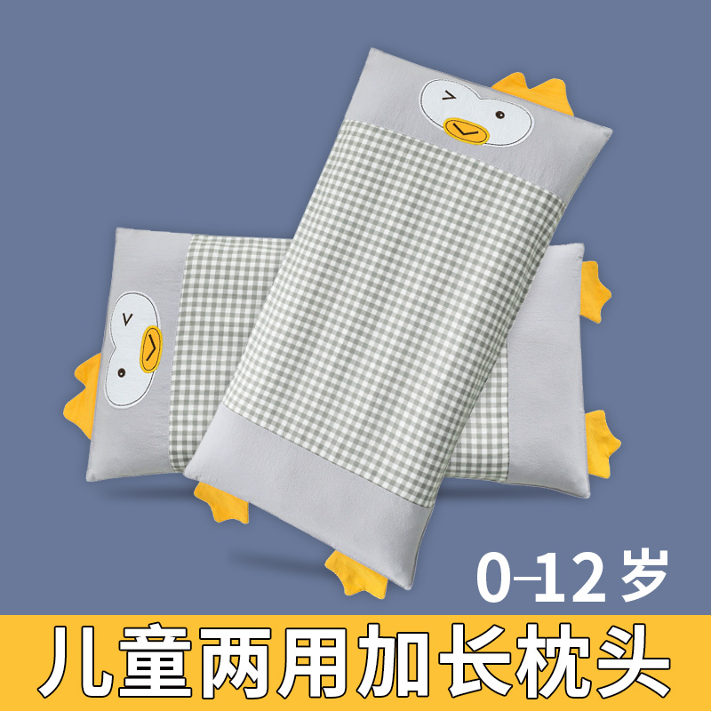 Подушки для детей Артикул 613308338869