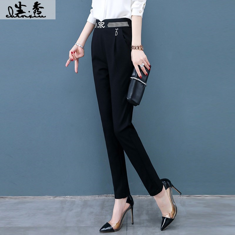 High waist Harem Pants womens summer 2020 new fashion thin casual pants small leg suit pants straight tube