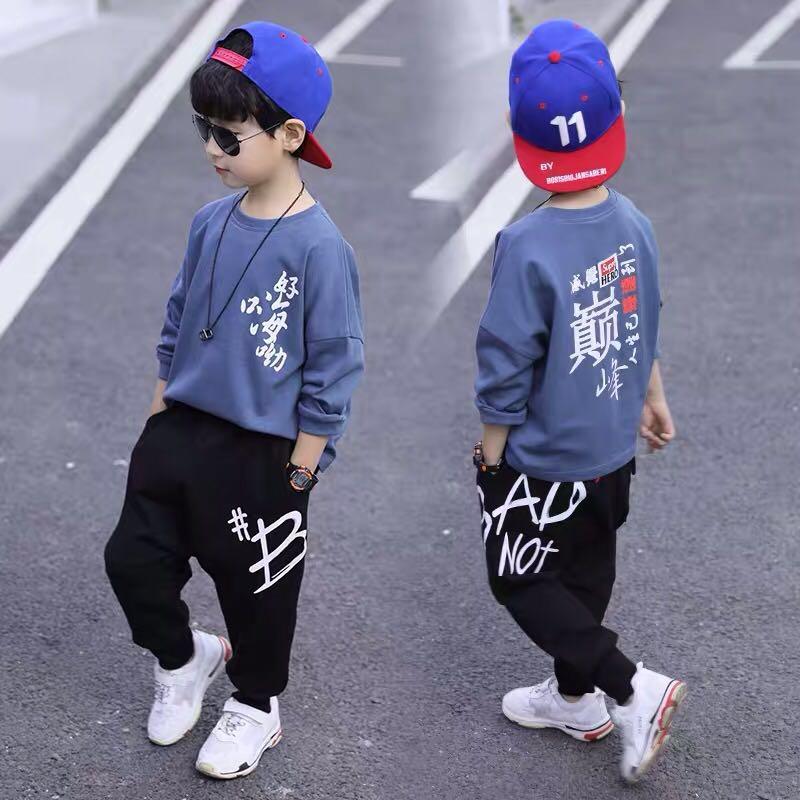 2020春秋季新款童装男童套装儿童装衣服秋装男孩帅气中大童两件套
