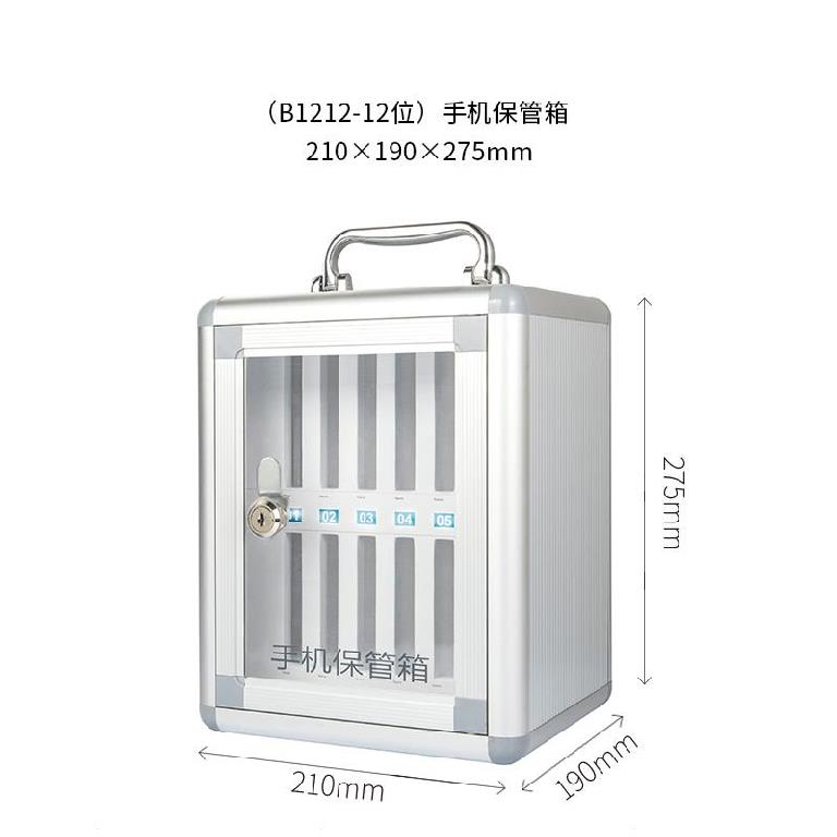 Laboratory tempered tin sheet sauna mobile phone safe box storage box. Floor type temporary management box for Student Department