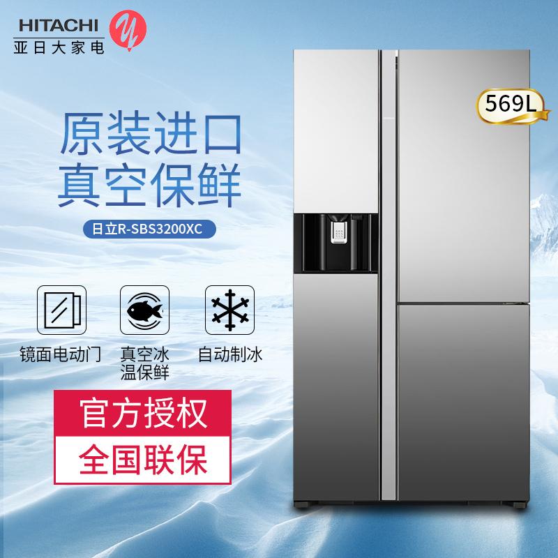 Холодильники Артикул 644013436564