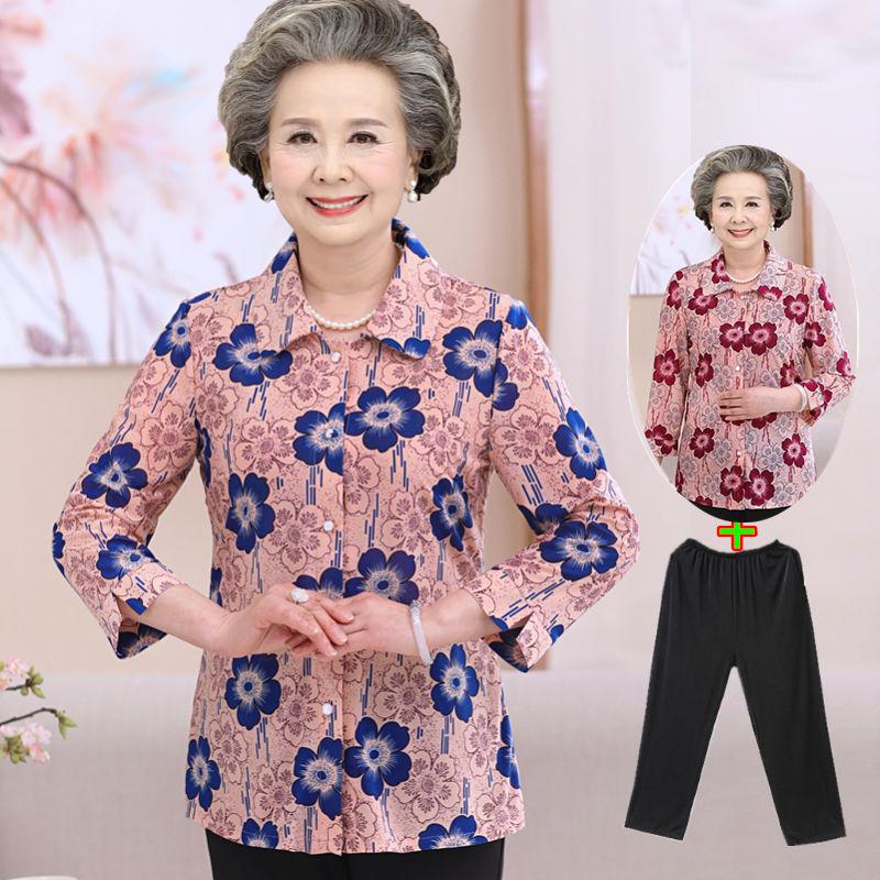 恋熙莱MM装春装中老年人装两件套80夏装老人衣服
