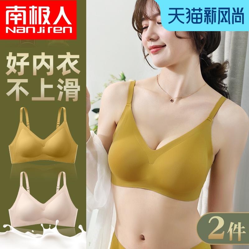 乳胶女无钢圈收副乳防下垂运动文胸