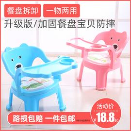 宝宝吃饭餐椅儿童椅子座椅塑料靠背椅叫叫椅餐桌椅卡通小椅子板凳图片