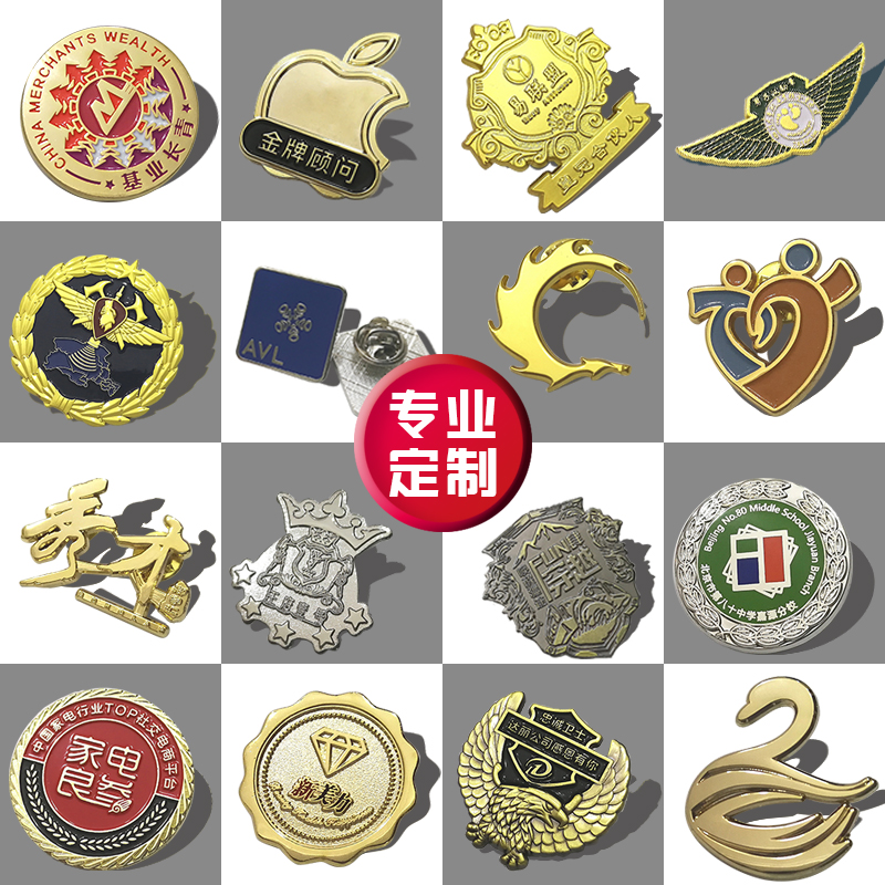 Customized metal badge, badge, brooch, class emblem, school emblem, conference gold and silver commemorative coin and medal
