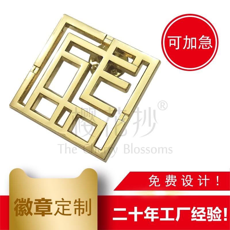 Lettered hollow badge customized titanium steel Baojin Laoka furniture company logo Brooch accessories hand made