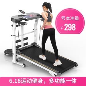 领10元券购买跑步机家用款小型静音健身多功能减肥室内迷你机械折叠家庭走步机