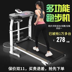 跑步机家用款小型静音健身多功能减肥室内迷你折叠家庭机械走步机
