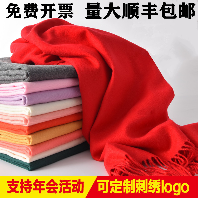 中国红围巾定制logo刺绣图案印字年会同学会大红色仿羊绒围脖批发