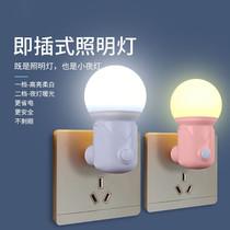 插座电灯泡带开关节能灯超亮客厅卧室墙壁灯遥控小夜灯led直插式