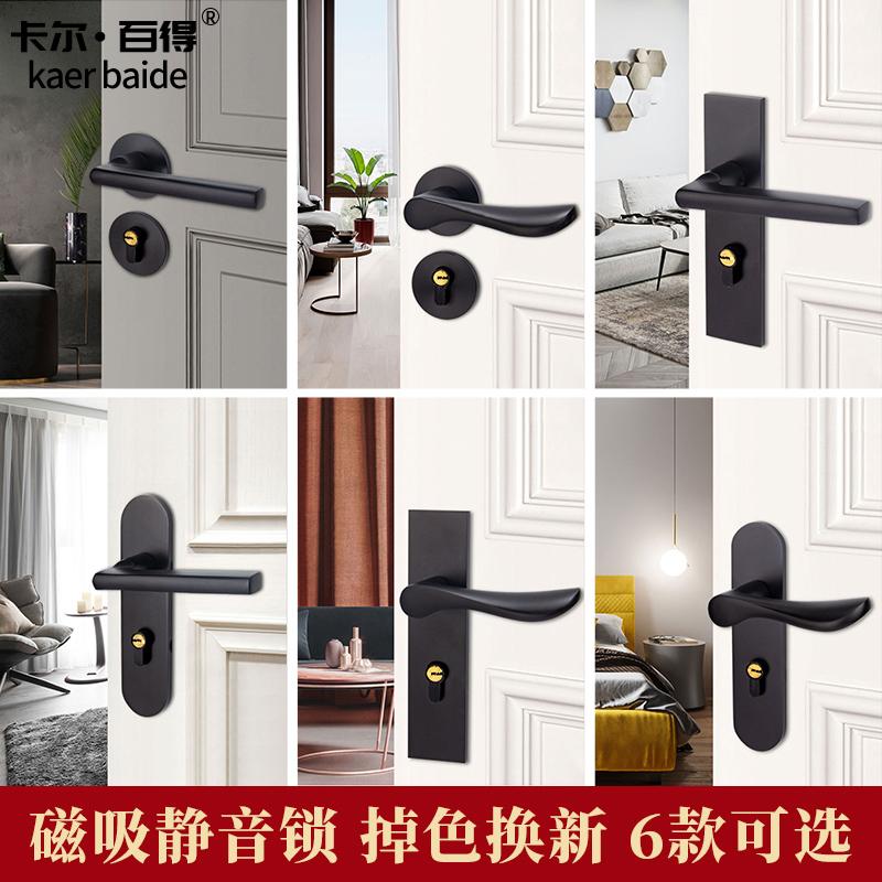 卧室门锁室内通用型欧式静音房间木门黑色锁家用磁吸门锁房门把手
