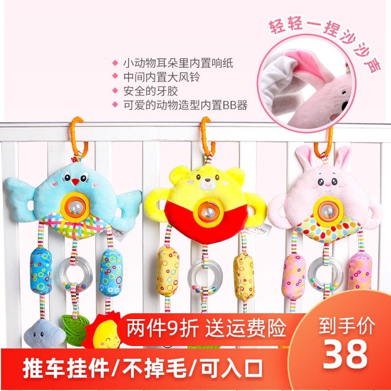 Прикроватные игрушки Артикул 615193758768