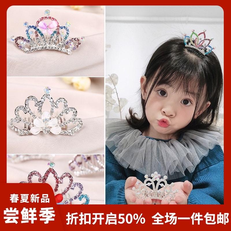 儿童皇冠生日礼物公主韩式女童发箍