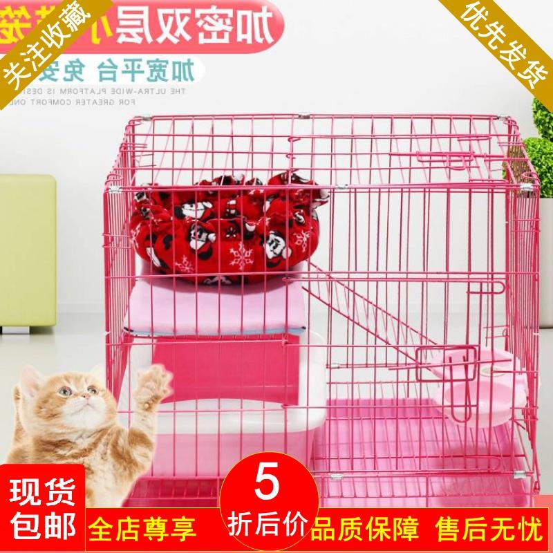 包邮加密猫笼子双层室内带厕所家用便携小型猫别墅折叠猫笼打折