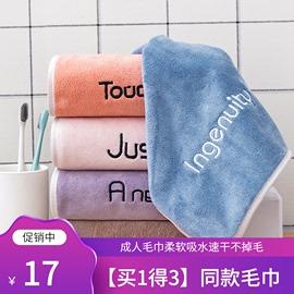 毛巾比纯棉柔软洗脸家用吸水不掉毛儿童成人运动吸汗美容院大毛巾