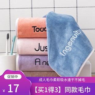 毛巾比纯棉柔软洗脸家用吸水不掉毛儿童成人运动吸汗美容院大毛巾图片