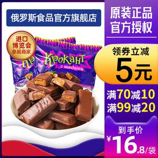 正品KDV俄罗斯原装进口紫皮糖果巧克力网红结婚喜糖非散装零食品