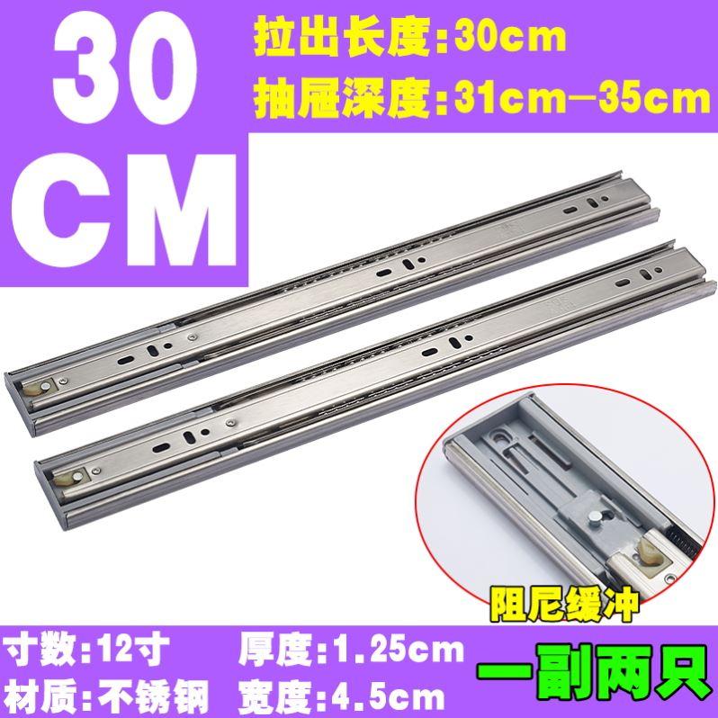 Cabinet pull basket rail side mounted drawer type retractable 300 sliding drawer desk drawer rail 400 sliding rail