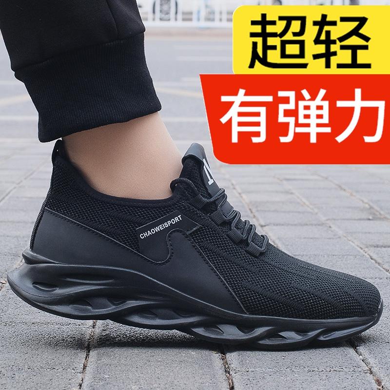 Giày công tác chống đập Baotou Steel công tác chống xuyên chống mùi nhẹ mềm trang web mùa hè đáy trên những đôi giày cách điện