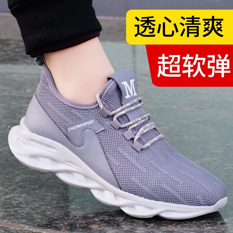 giày bảo hiểm lao động nam chống đập chống xuyên chống mùi đáy mềm nhẹ Baotou Steel Bà trang web an toàn bảo vệ công việc mùa hè