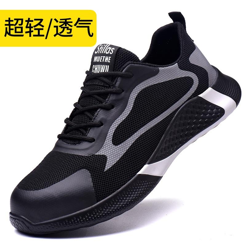 giày bảo hiểm lao động nam nhẹ mùa hè chống đập chống xuyên Baotou Steel trang web khử mùi công việc cũ thở mềm mại phía dưới để đảm bảo an toàn