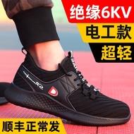 giày thợ điện cách nhiệt bảo hiểm giày lao động 6kV nam nhẹ mùa hè chống đập chống xuyên chống mùi đặc biệt cao áp an toàn lao động