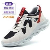 Giày nữ siêu nhẹ cho công nhân công trường xây dựng- Giày chống đinh