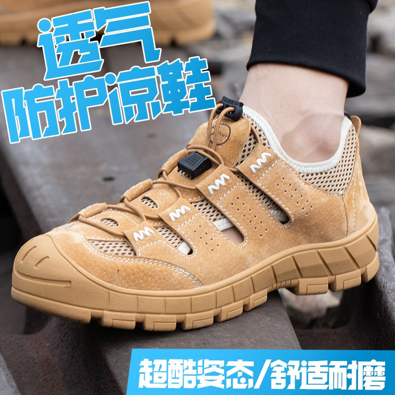 giày an toàn M mùa hè thở chống đập chống xỏ ngón chân thép gân khử mùi đáy siêu mài mòn đáy giày công việc nhẹ nhàng